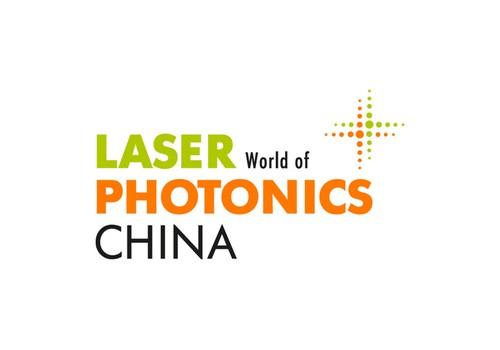 LASER World of Photonics in Shanghai, CHINA